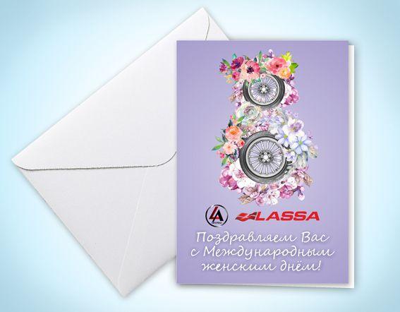 dcc3389a01193 Изготовление и печать открыток в Краснодаре, цена и стоимость печати ...